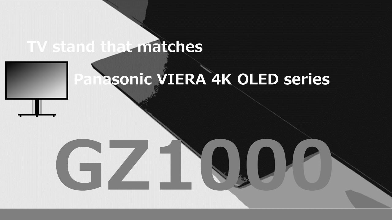 GZ1000 TVstand IC