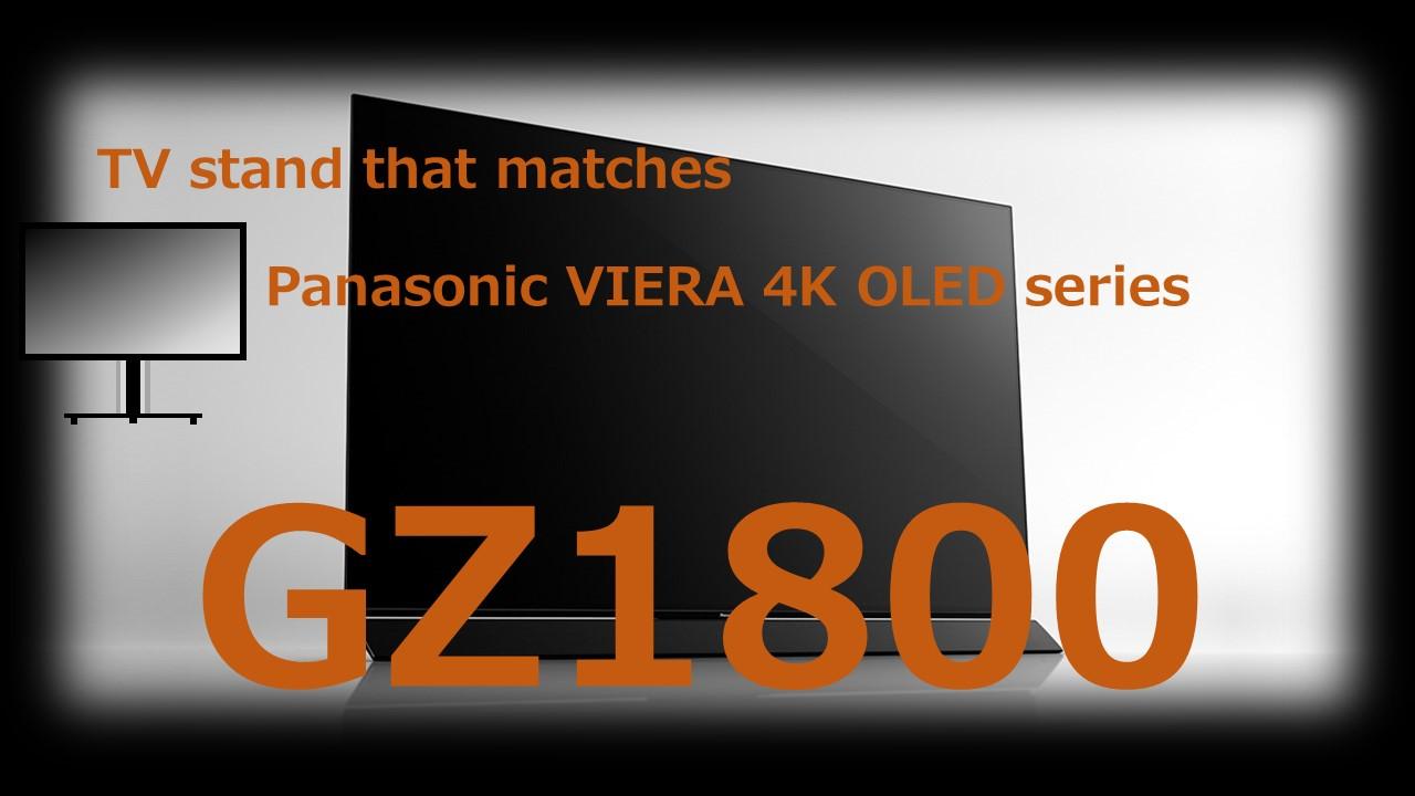 GZ1800 TVstand IC