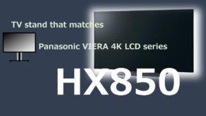 HX850 TVstand IC