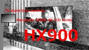HX900 TVstand IC
