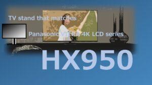 パナソニックビエラ HX950におすすめのテレビスタンド【TV-Stand 適合情報】