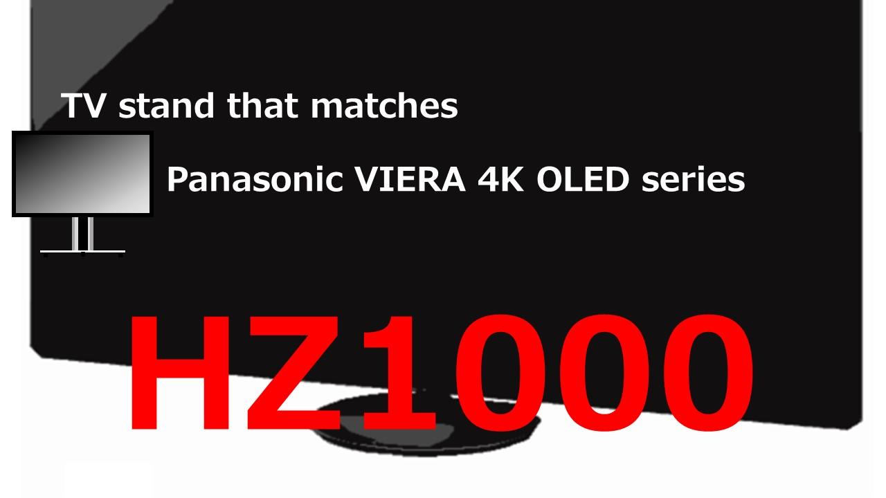 HZ1000 TVstand IC