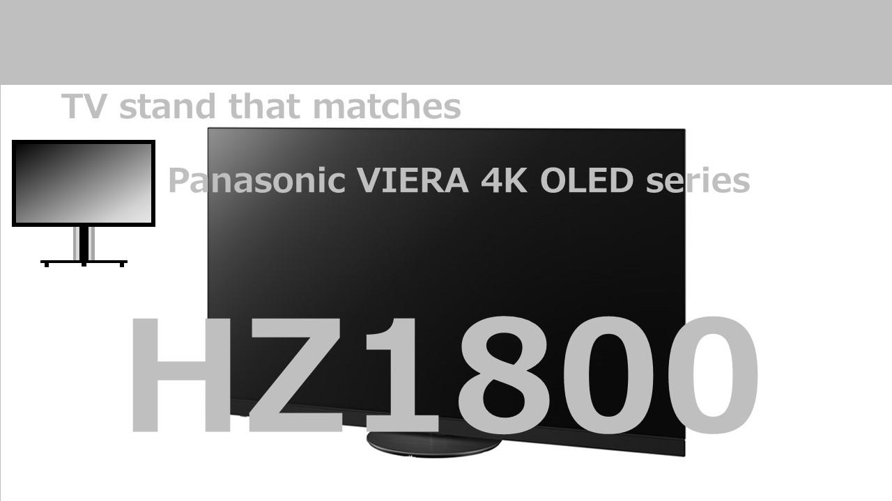 HZ1800 TVstand IC