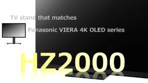 HZ2000 TVstand IC