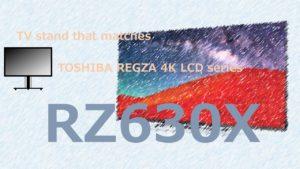 RZ630X TVstand IC