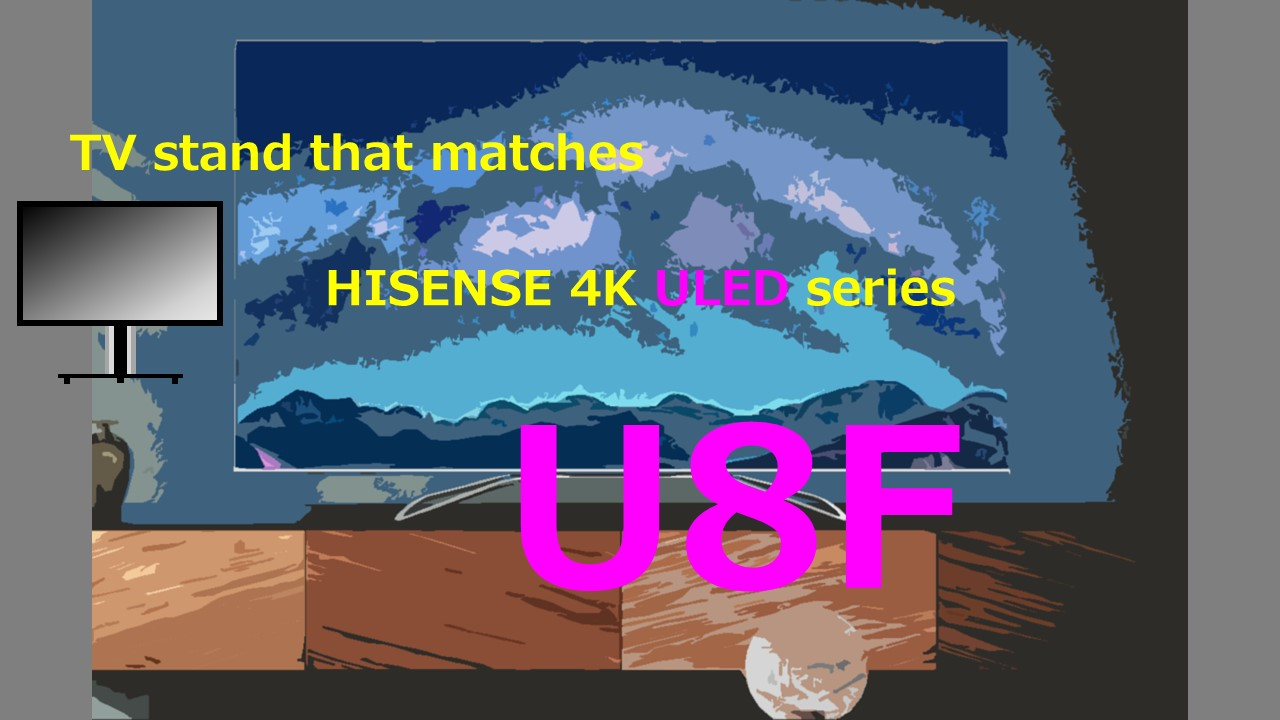 U8F TVstand IC