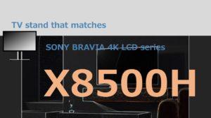 X8500H TVstand IC