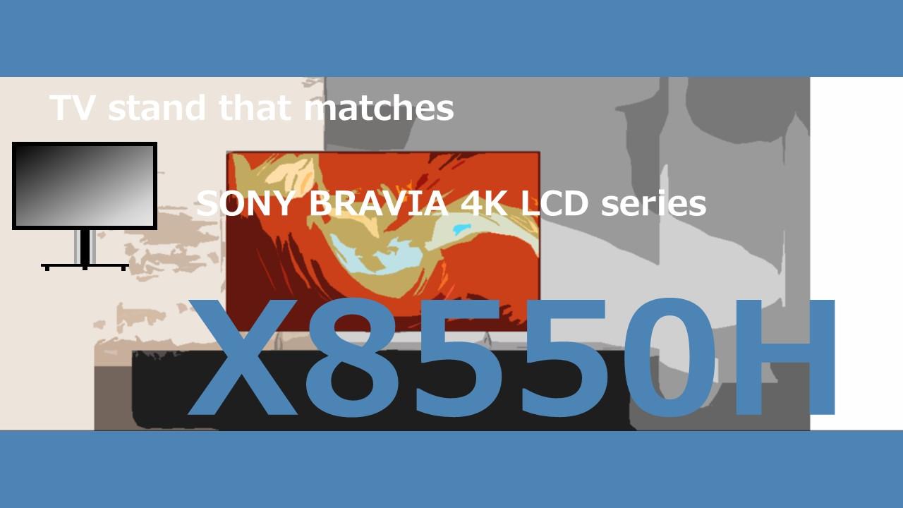 X8550H TVstand IC
