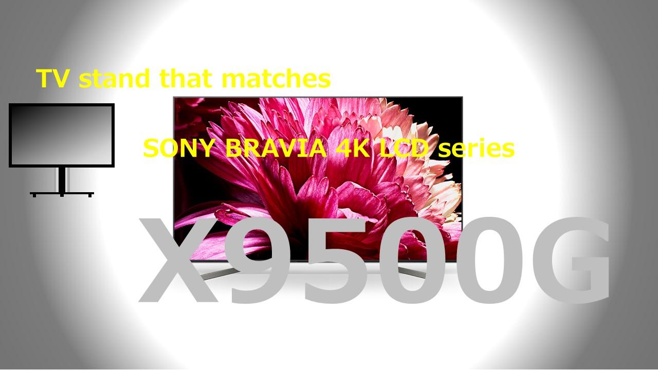 X9500G TVstand IC