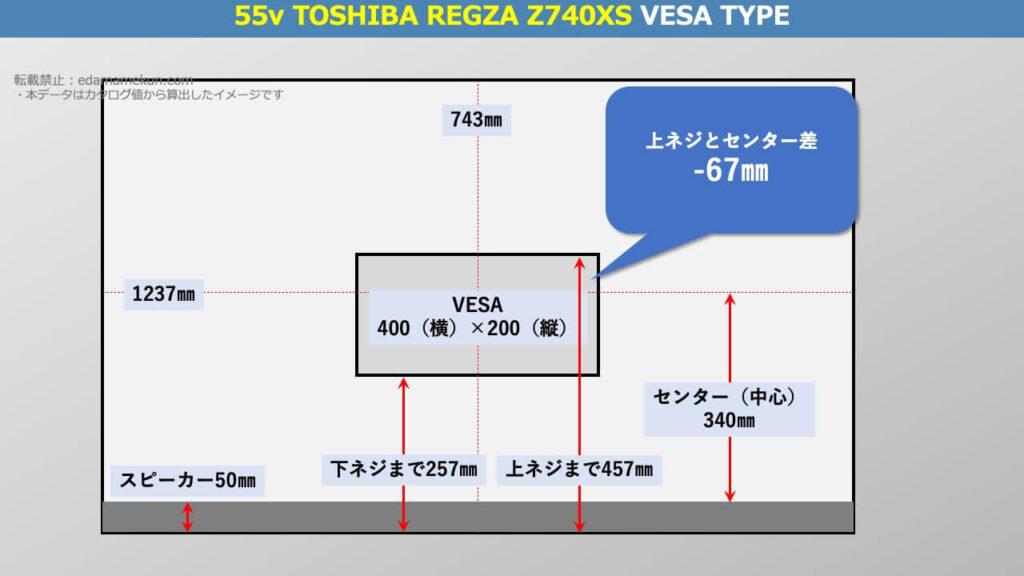55z740xs_back_size
