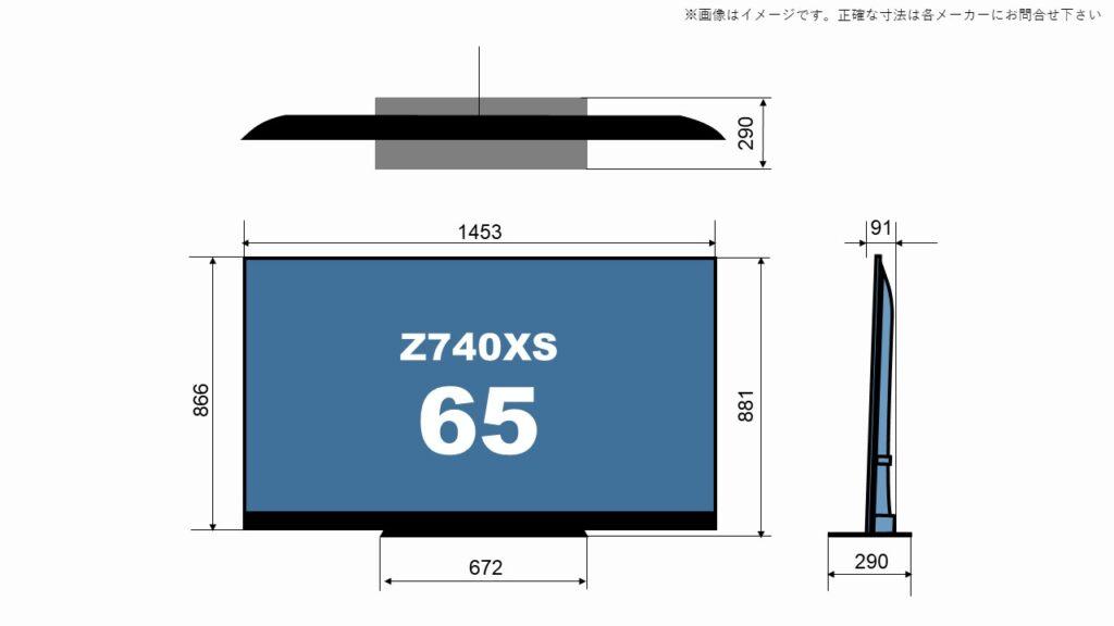 65z740xs_size