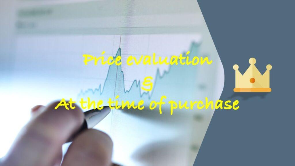 テレビの価格評価と買い時をイメージさせるオリジナル画像